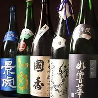 料理に合う日本酒や焼酎を豊富に取り揃えております。