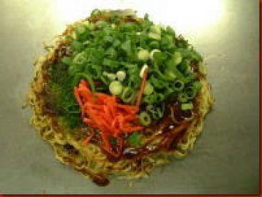 お好み村 桃太郎のおすすめ料理1
