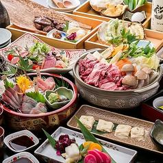 遊食 東山庵 ヒガシヤマアン 大宮店のおすすめ料理1