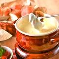 """料理メニュー写真【追加メニュー】肉×チーズ!とろ~りチーズフォンデュソースで絶品""""肉フォンデュ""""♪"""
