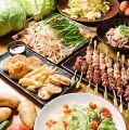 田町三田 くろきん 和の家のおすすめ料理1