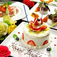 【貸切5大特典】2、メッセージ付ケーキご用意致します♪
