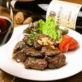 料理メニュー写真牛ハラミのゴロゴロステーキ