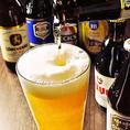 【札幌駅でクラフトビールが飲み放題OK】種類は国産・海外産併せて20種類以上をご用意しております♪見たことのない珍しいビールもご用意しておりますので、ビール好きの方はぜひご利用ください♪札幌駅で終電後も営業しているので、終電ギリギリまでご利用いただけます♪2次会や3次会にも◎