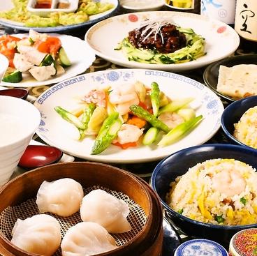 悟空 渋谷道玄坂店のおすすめ料理1