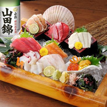 千年の宴 八千代緑が丘北口駅前店のおすすめ料理1
