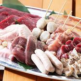 名古屋城 金シャチ 海鮮市場 BEER&BBQのおすすめ料理3