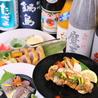 旬鮮こだわり調味料 創作酒房 るし庵のおすすめポイント2