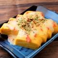 料理メニュー写真明太子チーズ出し巻き卵