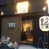 酒 海鮮 うどん izakaya 番長のおすすめポイント1