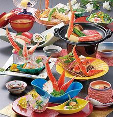 かに料理 浜松甲羅本店のコース写真