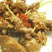 紫禁城 鶴舞のおすすめ料理3