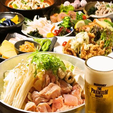 うまいもん 川崎店のおすすめ料理1