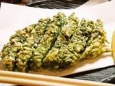 居酒屋 裕樹亭のおすすめ料理3