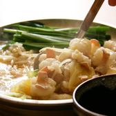 旬海佳肴 一家のおすすめ料理3