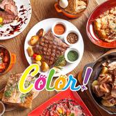 Color カラー 梅田茶屋町店 東大阪市のグルメ