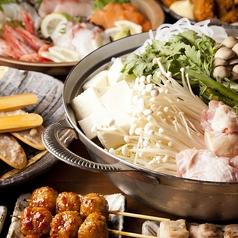 やきとりときや 松江店のおすすめ料理1