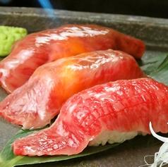 焼肉竹林 別邸のおすすめ料理1