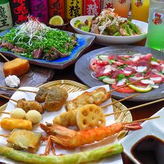 串揚げと創作料理の店 渋田厚志 小倉店の特集写真