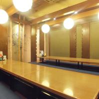 最大宴会24名様★ゆったり宴会部屋ございます。