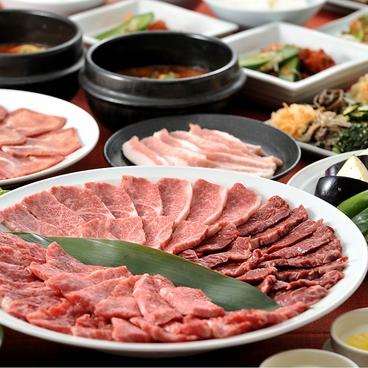 安楽亭 大宮大成店のおすすめ料理1