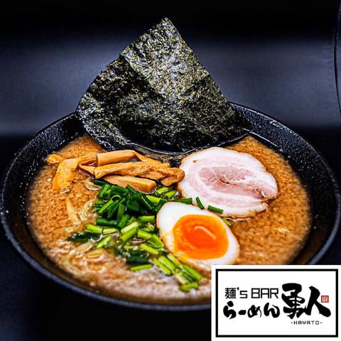 麺's・Bar・らーめん・勇人