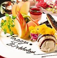 横浜での誕生日パーティーもお任せください!