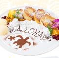 料理メニュー写真スペシャルブリュレフレンチトースト
