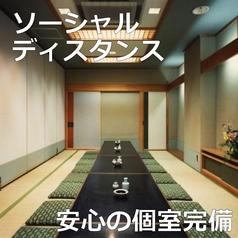 入船鮨 南店の雰囲気1