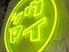 中華酒飯 シウマイひなたのロゴ
