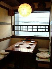 串若 田町の写真