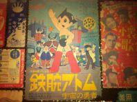 昭和のレトロなポスター