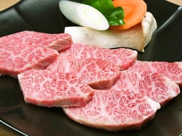 ジュジュハット 幡ヶ谷店のおすすめ料理1