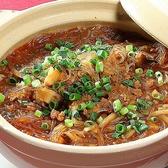 中華料理 中華麺 西遊記 中野店