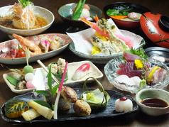 和食 一丁の写真