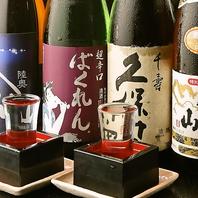 八海山や久保田等蔵元直送の日本酒多数取り揃えています