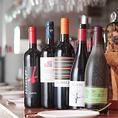 【ワイン】お求め安いものから、珍しいものまで幅広く、ソムリエが選んだ150種類以上の自慢のワインが常時ございます!