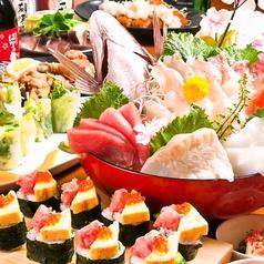 魚鮮水産 鹿児島中央駅東口 総本店のおすすめ料理1