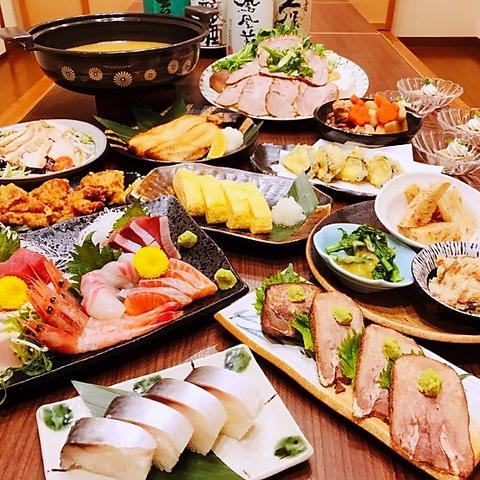 四季の味 すぎうら 京都駅前店