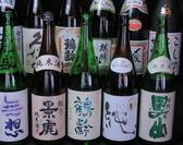 美酒旬菜 SHINKA.のおすすめ料理2