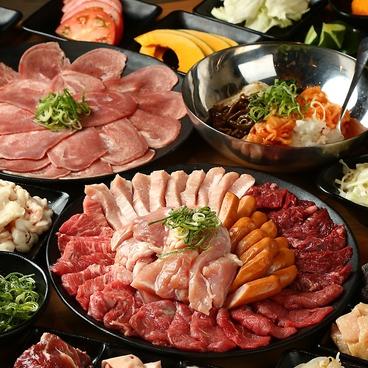焼肉 鉄雲のおすすめ料理1