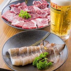 徳川 安古市店の特集写真