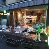 アボカド屋 マドッシュカフェ 原宿店の雰囲気2