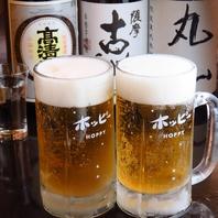 劇レア!【生樽ホッピー】が飲めるお店!