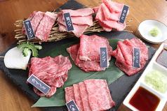 琉球焼肉NAKAMAの特集写真