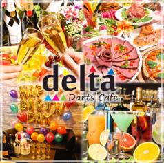 貸切パーティースペース デルタ 川崎店の写真