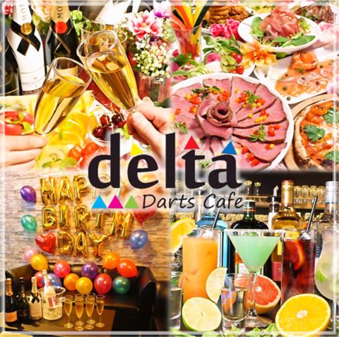 ダーツカフェ デルタ Darts Cafe DELTA 蒲田店