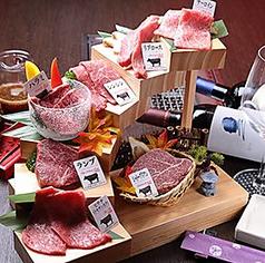 阿吽ノ和牛のおすすめ料理1