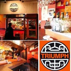 バル TRIUMPH トリンプの写真