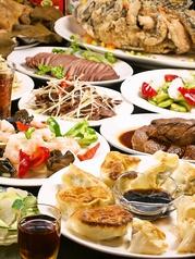池袋  老上海  本格中華料理 大ウ邨の写真